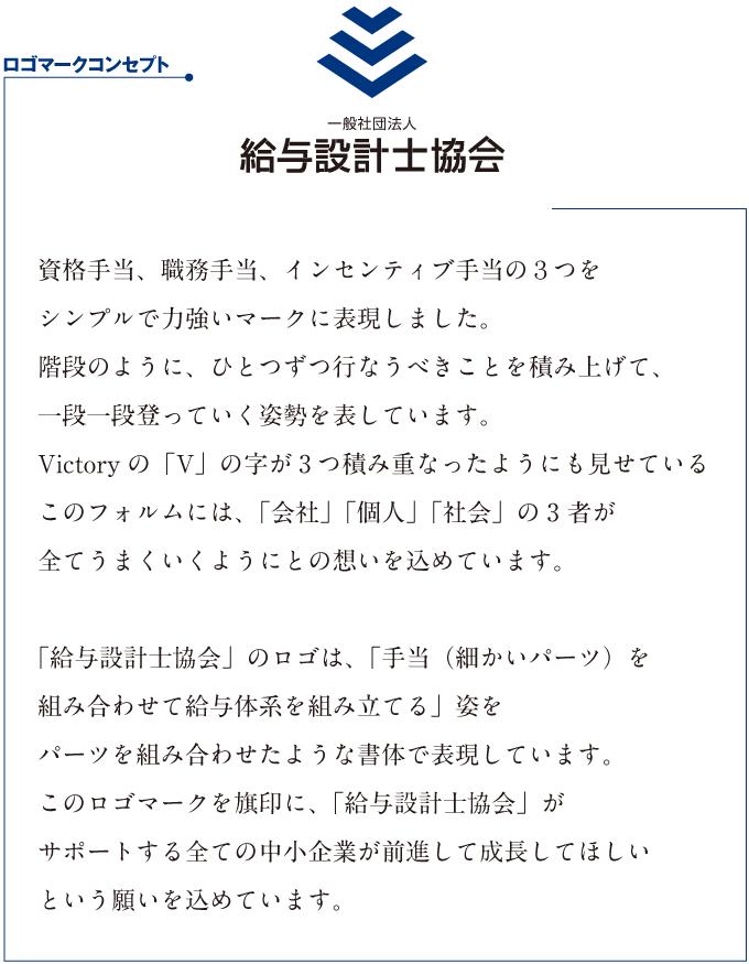 01kyuyosekkeishi_r1_c2