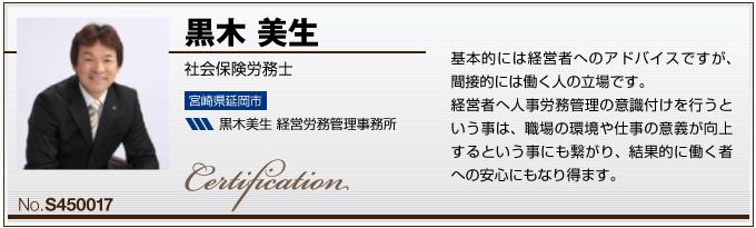 02consult_r19_c1