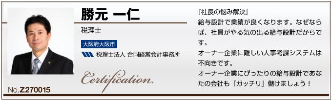 02consult_r23_c1