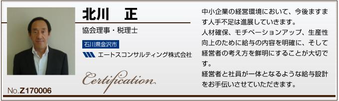 02consult_r25_c1