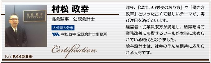 02consult_r27_c1