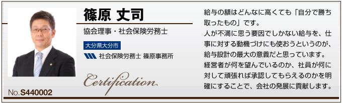 02consult_r5_c1