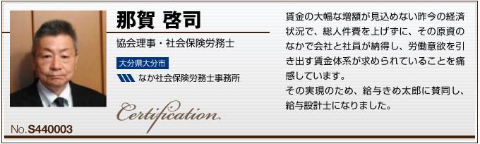 02consult_r7_c1