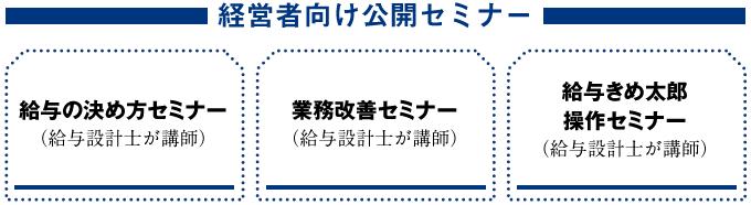01kyuyosekkeishi_r5_c1